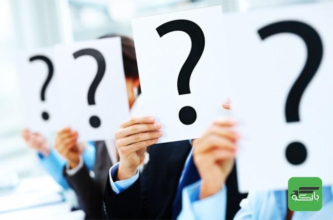سوالات اسباب کشی منزل