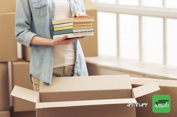 بسته بندی کتاب در اسباب کشی