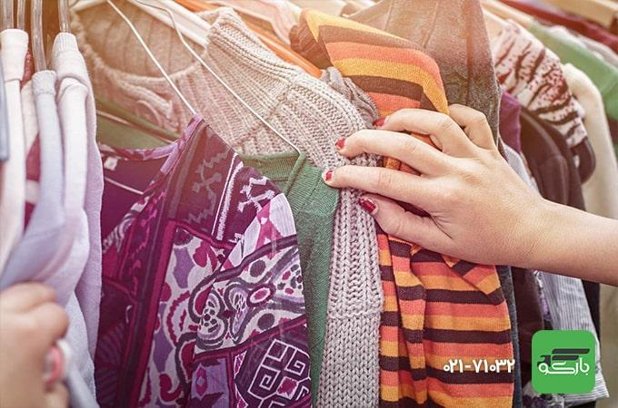 بسته بندی لباس