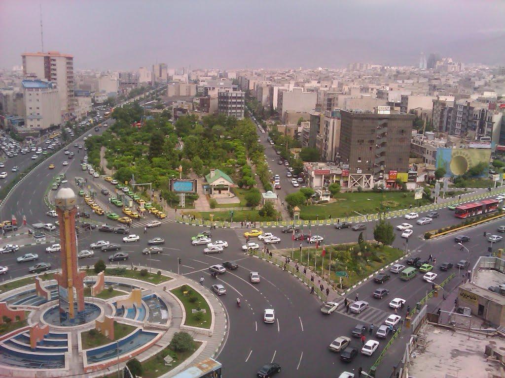 اریا شهر