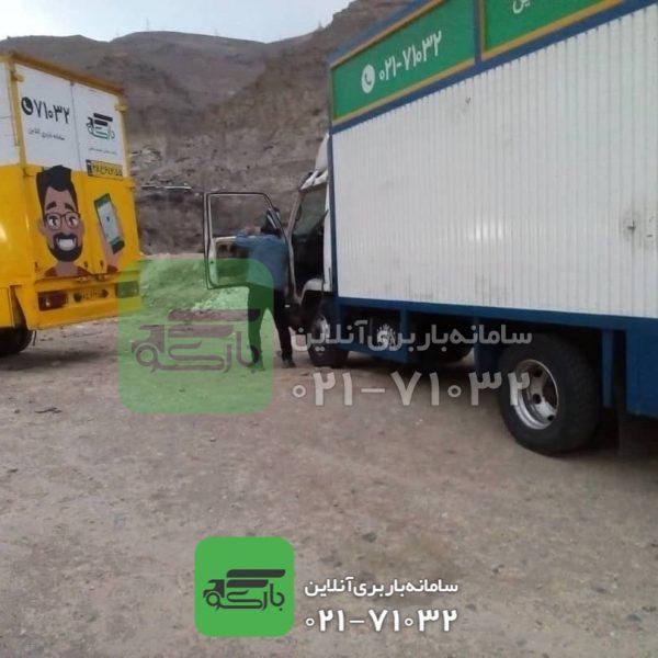بسته بندی و اسباب کشی تهران بارکو